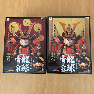 BANPRESTO - ドラゴンボール 琉球 五月人形 悟空フィギュア2種セット