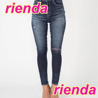 rienda - rienda★クラッシュデニム★ダメージ★リゼクシー*ロデオクラウンズ*マウジー