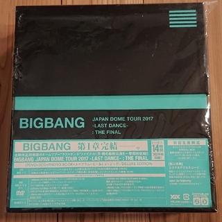 ビッグバン(BIGBANG)のBIGBANG ラストダンス DVD(ミュージック)