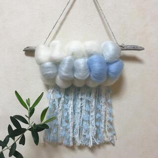 【新作!羊毛ブルー】ウィービング タペストリー 羊毛 マクラメ 韓国 北欧