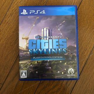 PlayStation4 - シティーズ:スカイライン PlayStation 4 Edition PS4