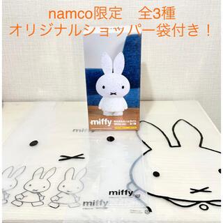 タイトー(TAITO)の全3種オリジナル袋付き!ミッフィー きらきらルームライト White ver.(キャラクターグッズ)