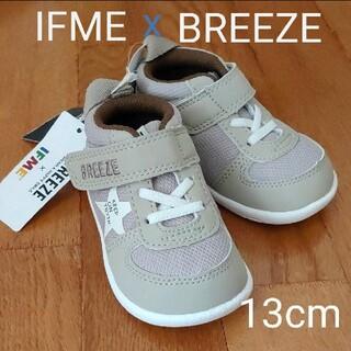 BREEZE - 【新品】IFME BREEZE スニーカー 13cm