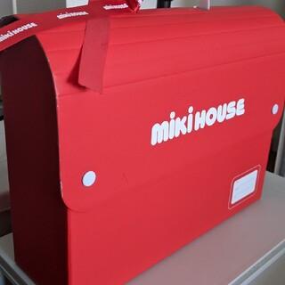 ミキハウス(mikihouse)のMIKIHOUSE ショッパー袋(ショップ袋)