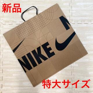 ナイキ(NIKE)の【新品】ナイキ ショッパー 紙袋 特大サイズ 1枚(ショップ袋)