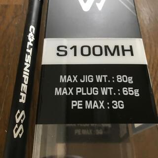 SHIMANO - シマノ コルトスナイパーSS S100MH