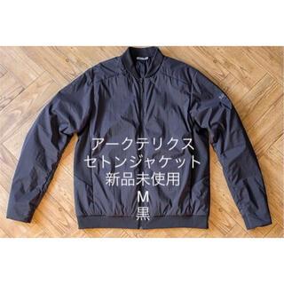 ARC'TERYX - 【新品未使用】アークテリクス セトンジャケット 黒 M