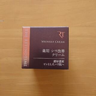 ナリスケショウヒン(ナリス化粧品)のレチノタイム リンクルクリーム 薬用 シワ改善クリーム 30g(美容液)