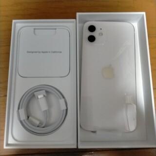 iPhone - iPhone12 64GB ホワイト SIMフリー 新品 本体 ドコモ版
