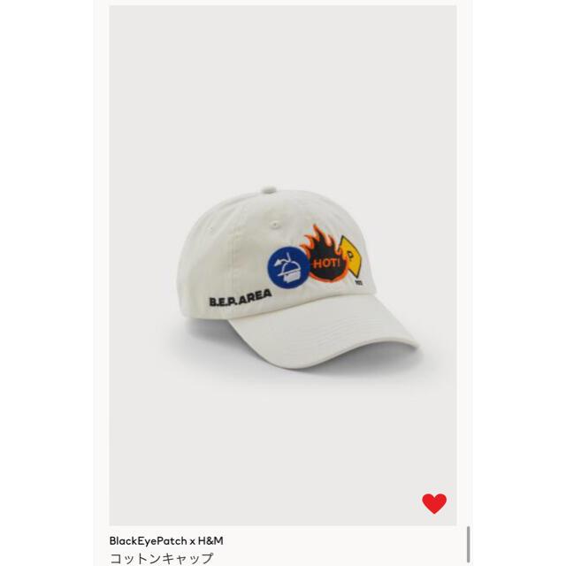 Supreme(シュプリーム)のBlackEyePatch x H&M キャップ メンズの帽子(キャップ)の商品写真