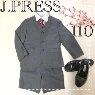 ジェイプレス(J.PRESS)の♡安心の匿名配送♡J.PRESS男の子入学式110フォーマル4点セット(ドレス/フォーマル)