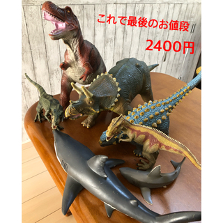 美品 恐竜フィギュア 玩具 全7体