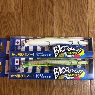 BLUE BLUE - ブルーブルーブローウィン140S 2個セット 新品未使用