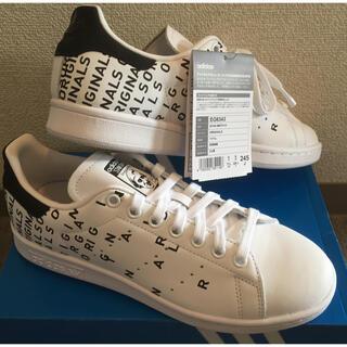 adidas - adidas スタンスミス