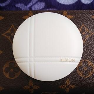 ALBION - アルビオン ホワイトレアエアー 02