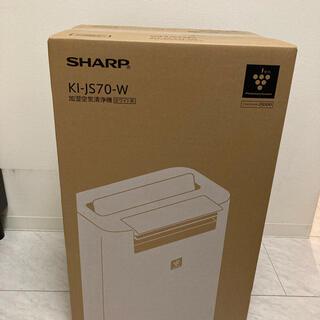 SHARP - シャープ KI-JS70-W 加湿機能付空気清浄機
