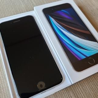 Apple - Apple iPhone SE2 128GB ホワイト 新品未使用 Simフリー