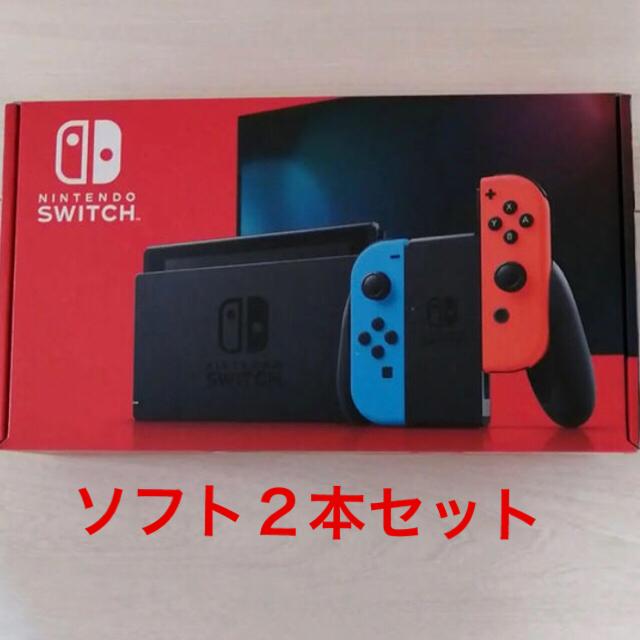Nintendo Switch(ニンテンドースイッチ)のswitch本体(新型)+ソフト2本 エンタメ/ホビーのゲームソフト/ゲーム機本体(家庭用ゲーム機本体)の商品写真