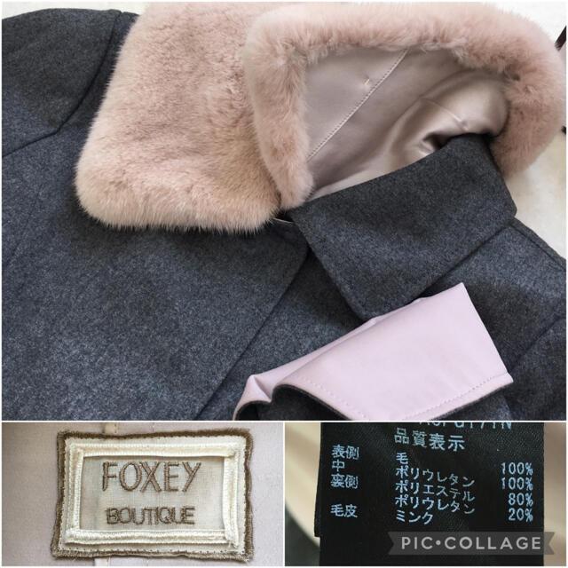 【美品】定価29万円 FOXEY フォクシー 掲載 ミンク コート レディースのジャケット/アウター(毛皮/ファーコート)の商品写真