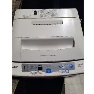 アクアノウティック(AQUANAUTIC)の洗濯機本日限定激安価格(洗濯機)