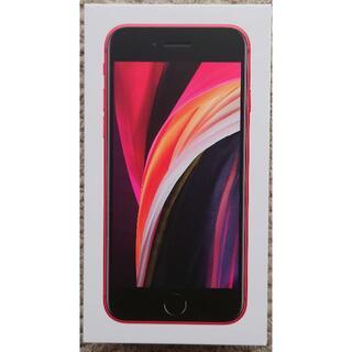 iPhone SE 第2世代 128GB 赤 RED 新品 SIMフリー SE2