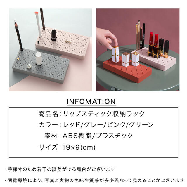 リップスタンド リップホルダー リップスティック収納ラック 収納力抜群  コスメ/美容のメイク道具/ケアグッズ(メイクボックス)の商品写真