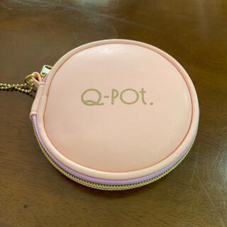 キューポット(Q-pot.)のQ-pot.アクセサリーポーチ*ピンク(ポーチ)