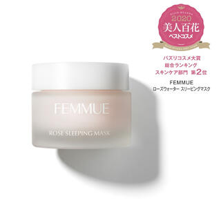 Cosme Kitchen - 【新品・未使用】FEMMUE ファミュ ローズウォーター スリーピングマスク