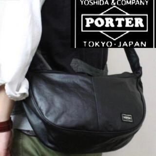 PORTER - 名品!PORTER/吉田カバン(ポーター) バナナ型 ショルダーバック ブラック
