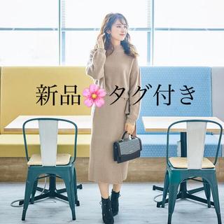 Rirandture - リランドチュール 新品🌸 巻きスカートニットアップ