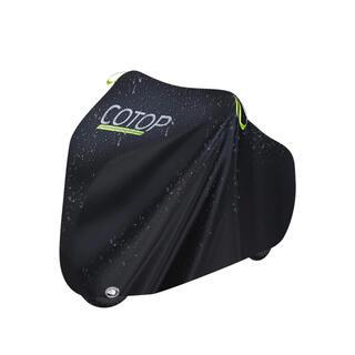 自転車カバー サイクルバイクカバー UVカット 厚手防水 風飛び防止 収納袋付
