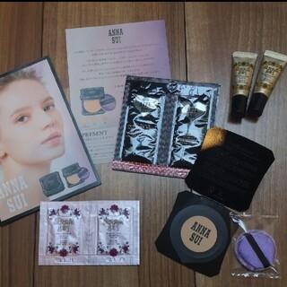 アナスイ(ANNA SUI)の新品未使用 ANNA SUI BB 化粧下地 ファンデーション サンプル(化粧下地)
