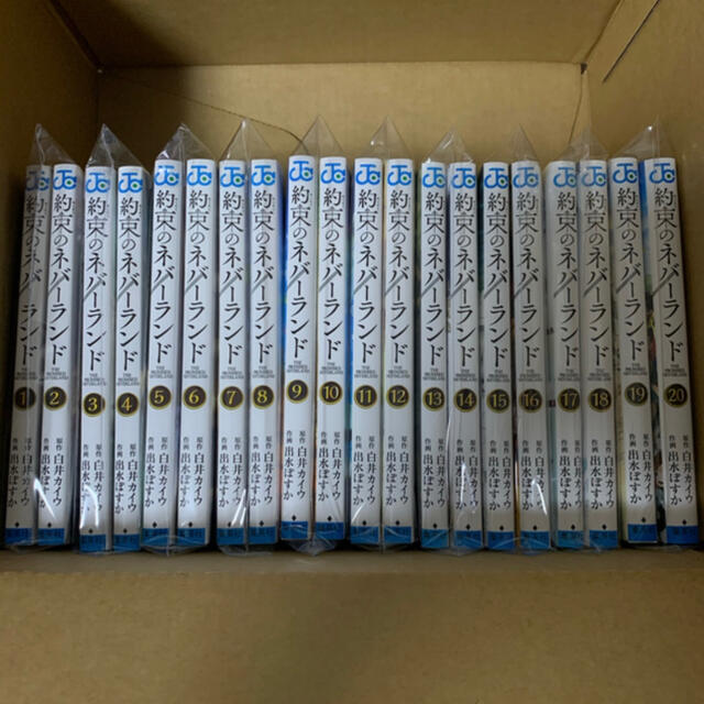 【値下げ】約束のネバーランド  全巻セット エンタメ/ホビーの漫画(全巻セット)の商品写真