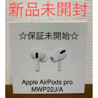 Apple - 【新品未開封】APPLE AirPods Pro MWP22J/A