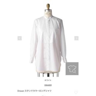 Drawer - ドゥロワー Drawer ホワイト スタンドカラーロングシャツ 36 美品