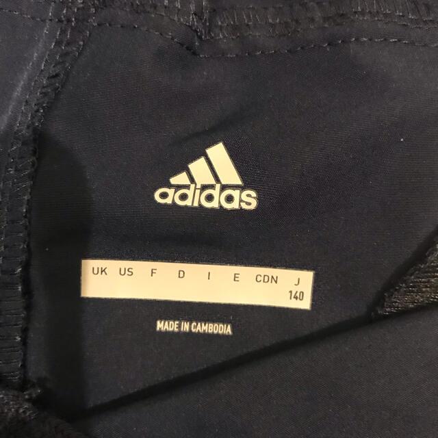 adidas(アディダス)のadidas アディダス ハーフパンツ ★ キッズ/ベビー/マタニティのキッズ服男の子用(90cm~)(パンツ/スパッツ)の商品写真