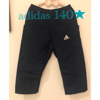 adidas - adidas アディダス ハーフパンツ ★