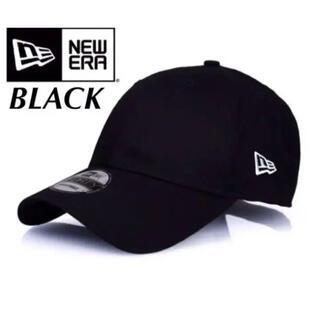 NEW ERA - ニューエラ 黒 ベーシック キャップ ブラック アジャスタブル 無地