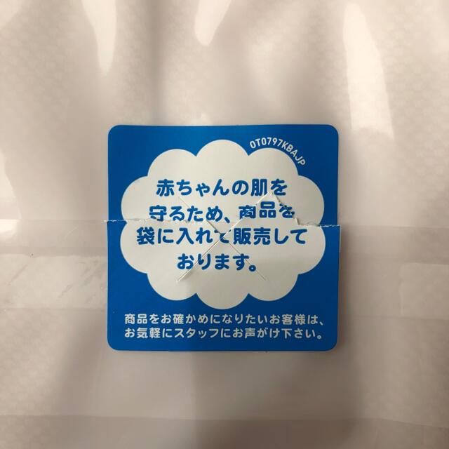 UNIQLO(ユニクロ)のUNIQLO 肌着 【新品未使用】 キッズ/ベビー/マタニティのキッズ服女の子用(90cm~)(下着)の商品写真