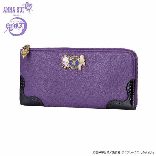 ANNA SUI(アナスイ)の鬼滅の刃×ANNA SUI 長財布 レディースのファッション小物(財布)の商品写真