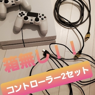 PlayStation4 - SONY PlayStation4  プレステ4本体 CHU-1200 箱無し