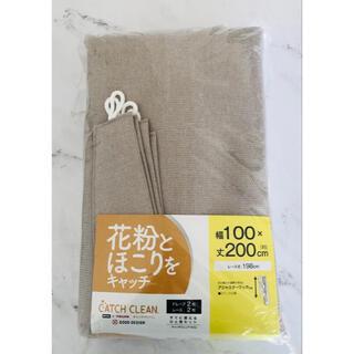 ニトリ - 花粉キャッチカーテン&ミラー・花粉キャッチレース4枚セットキャッチCピュアGR