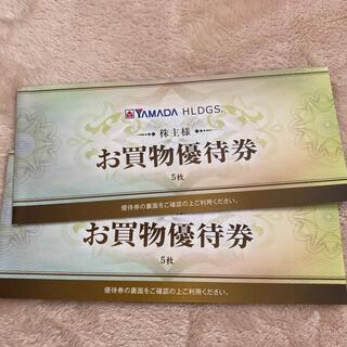 ヤマダ電機株主優待券 5000円分