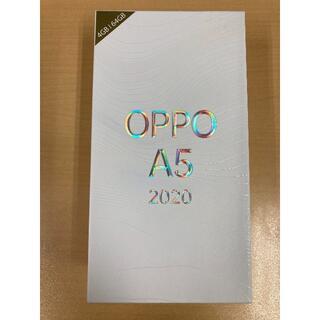 OPPO - 美品 OPPO A5 2020 ブルー  購入証明書付き