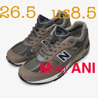 New Balance - New balance M991 ANI 20th Anniversary