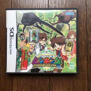 甲虫王者ムシキング ~グレイテストチャンピオンへの道DS(携帯用ゲームソフト)