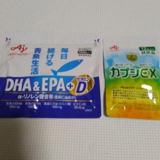 アジノモト(味の素)の新品 DHA&EPA+ビタミンD(その他)
