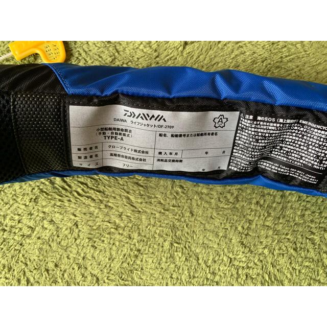 DAIWA(ダイワ)のダイワ ライフジャケット ウエストタイプ自動・手動膨脹式 DF-2709 ブルー スポーツ/アウトドアのフィッシング(その他)の商品写真