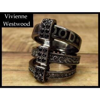 ヴィヴィアンウエストウッド(Vivienne Westwood)のヴィヴィアン ウエストウッド 3連 シルバー925 ブラックコーティング リング(リング(指輪))