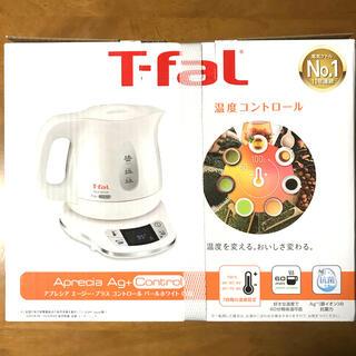T-fal - ティファール 電気ケトル アプレシア Ag+コントロール0.8L パールホワイト
